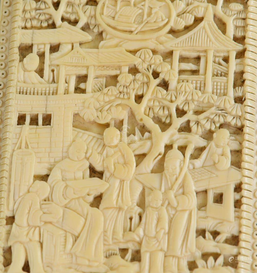 2ffe41ffef7b5d Early 20th century Chinese ivory relief carved card case with figures in a landscape  setting