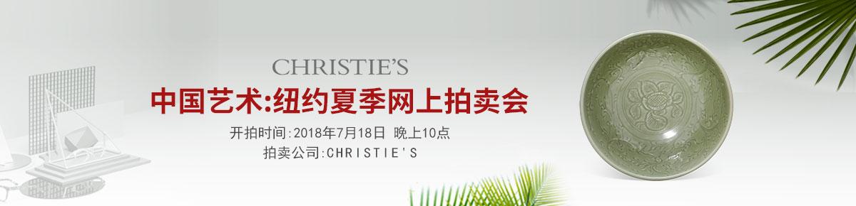 Christies0718