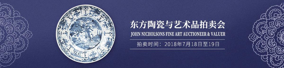 John-Nicholsons滚动图7
