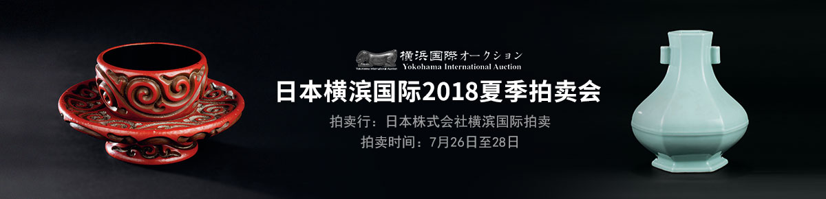 日本横滨国际0726