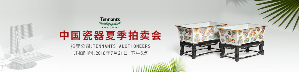 Tennants-Auctioneers0721