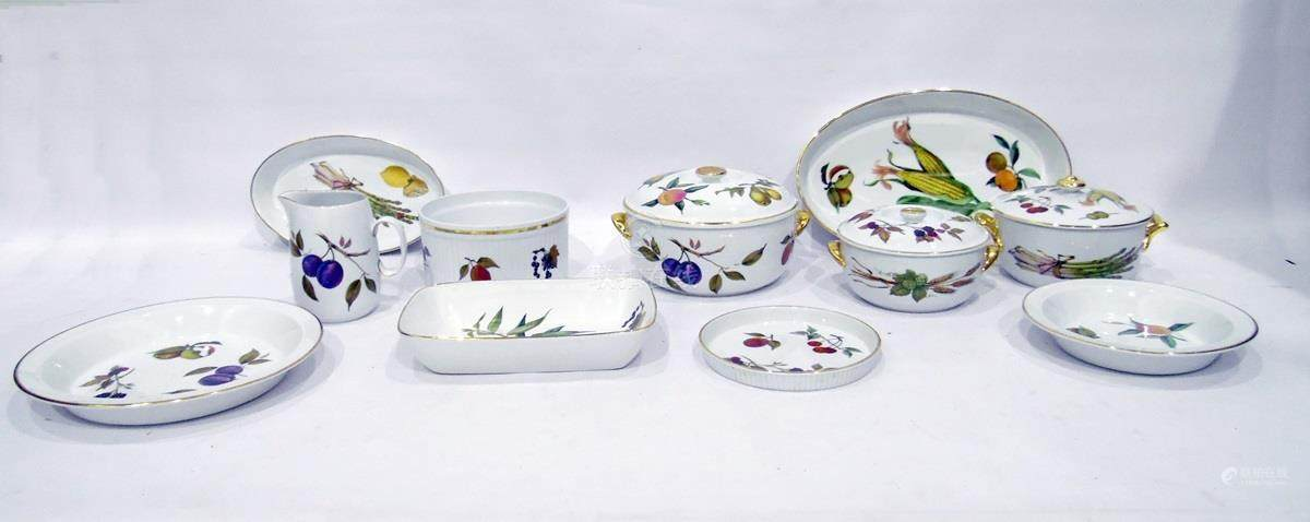 Charmant Quantity Royal Worcester Oven To Tableware U0027Eveshamu0027 Pattern, To Include  Three Covered Vegetable