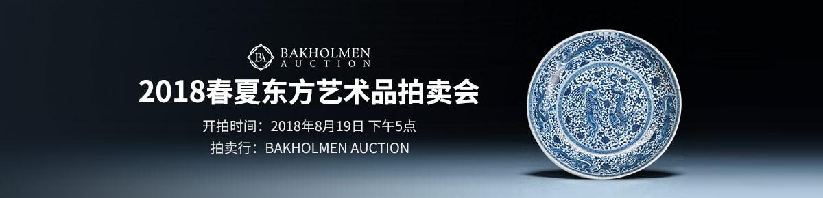 Bakholmen-Auction0819