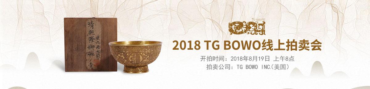 TG-BOWO-INC0819