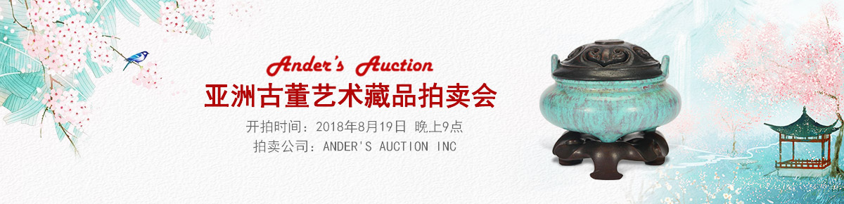 Anders-Auction0819