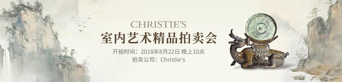 Christies0822