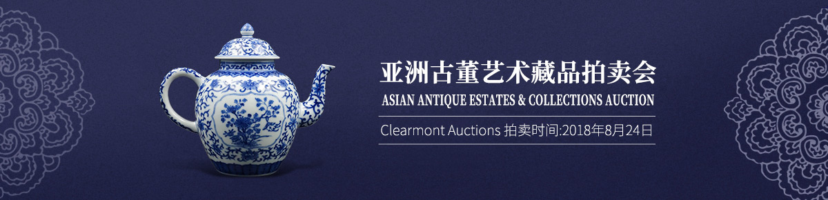 Clearmont-Auctions20180824