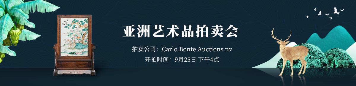 Carlo-Bonte0925