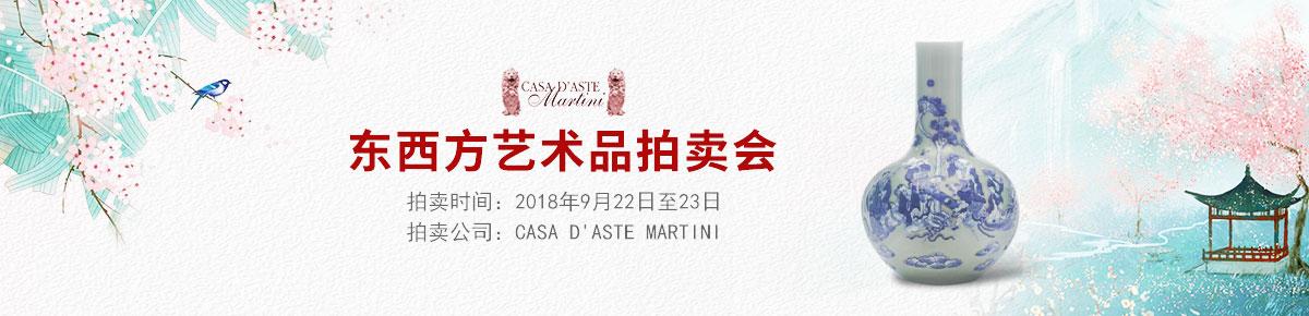 Casa-dAste-Martini0922