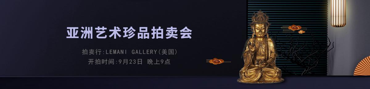 Lemani-Gallery0923-1