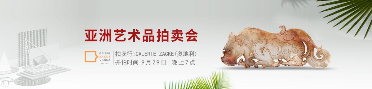 Galerie-Zacke0929