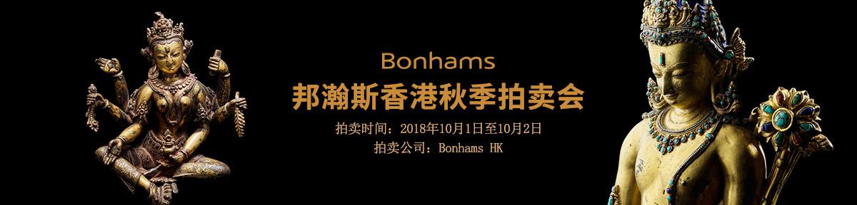 Bonhams-HK1001_1