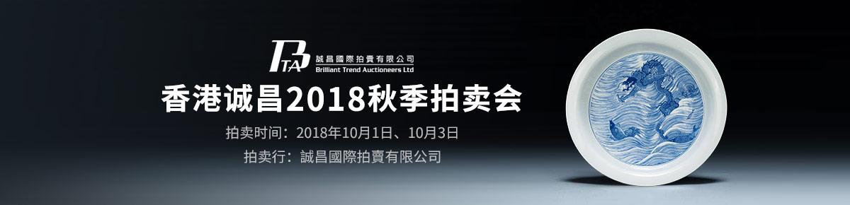 誠昌國際1001