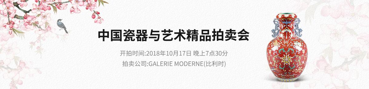 Galerie-Moderne1017
