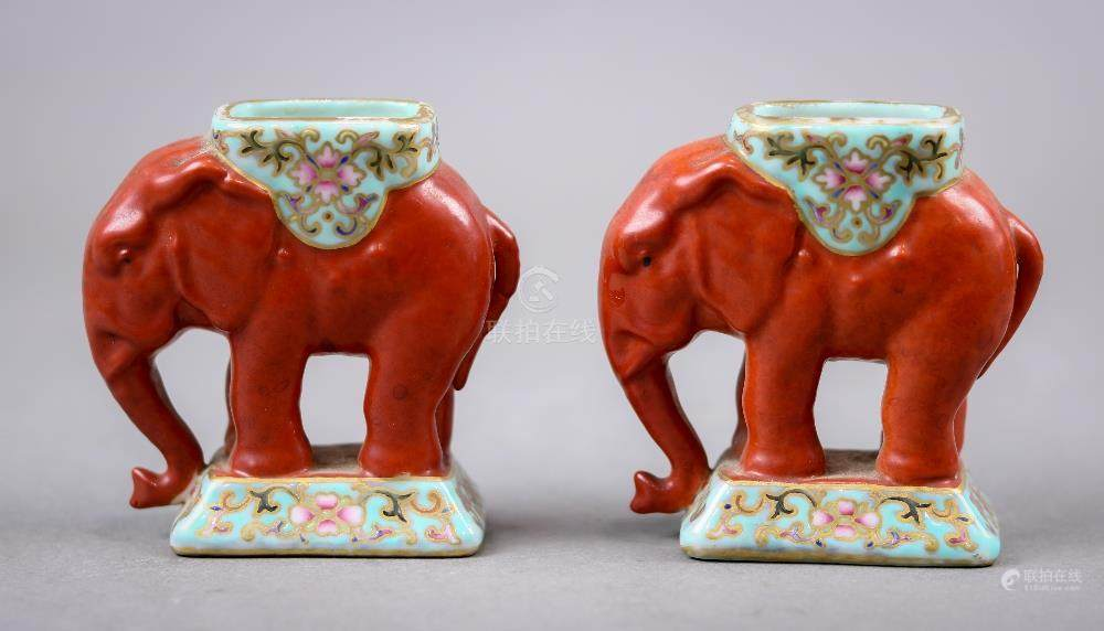 51BidLive-[ Pair of Chinese porcelain elephants, possibly candle