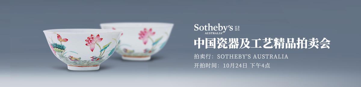 Sothebys-Australia1024