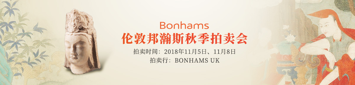 Bonhams-UK1105