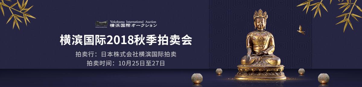 日本株式会社1025