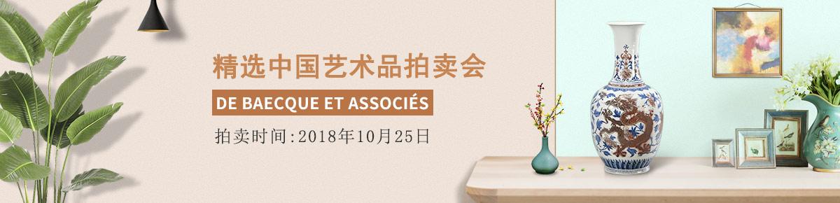 De-Baecque-et-Associés1025