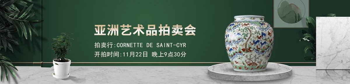 Cornette-de-Saint-Cyr1122