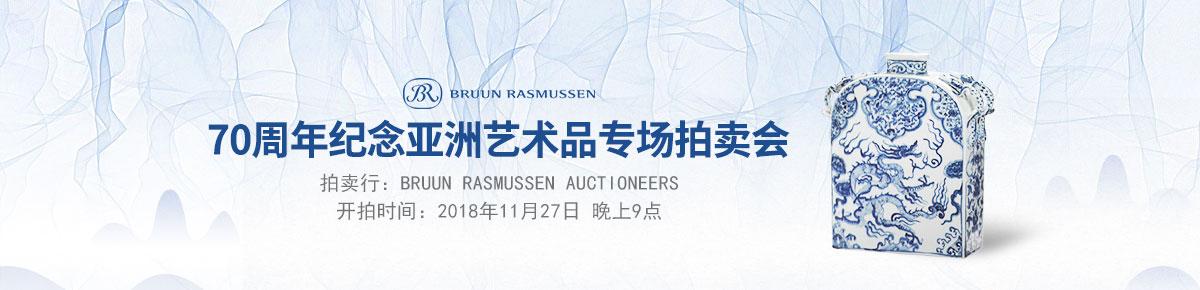 Bruun-Rasmussen1127