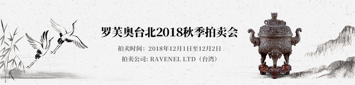 Ravenel-Ltd1201_2