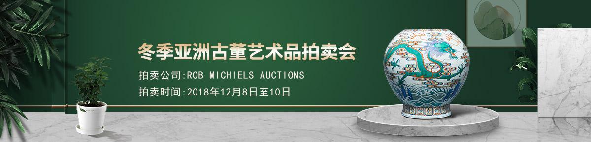 Rob-Michiels1208
