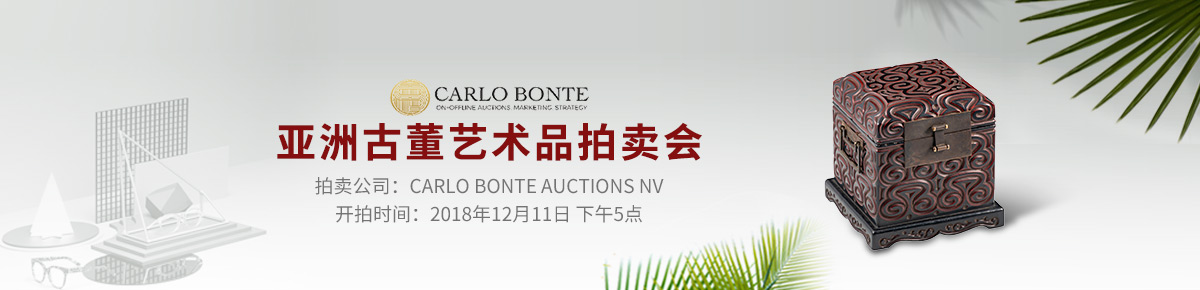 Carlo-Bonte-Auctions-nv1211