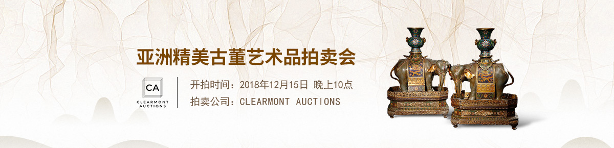 Clearmont-Auctions1215