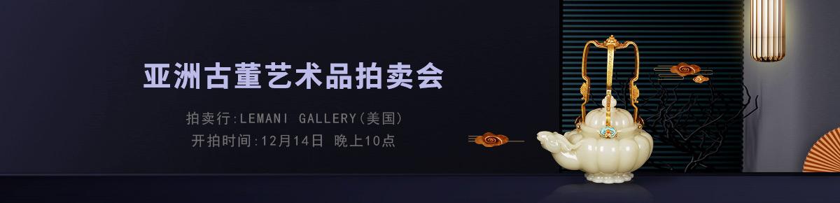 Lemani-Gallery1214