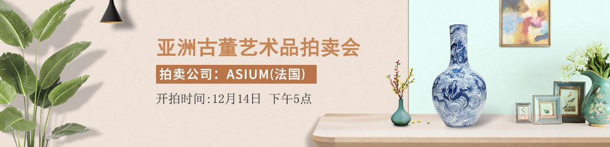 Asium1214