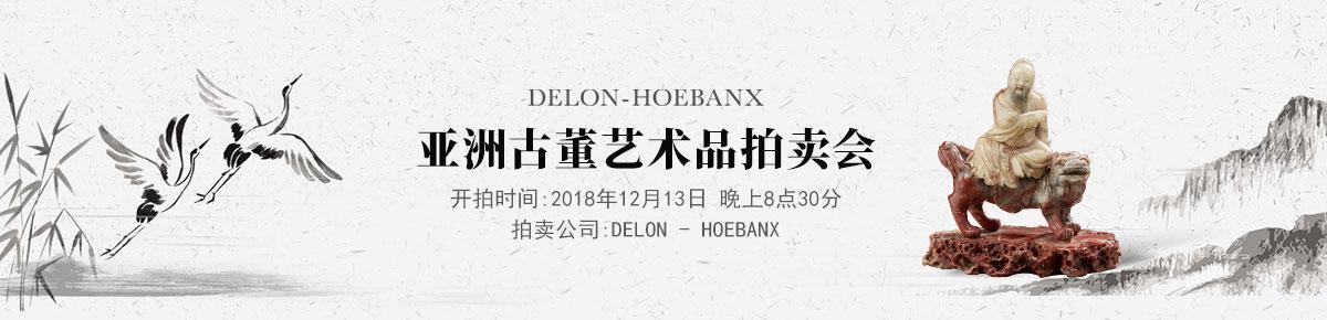 Delon-Hoebanx1213