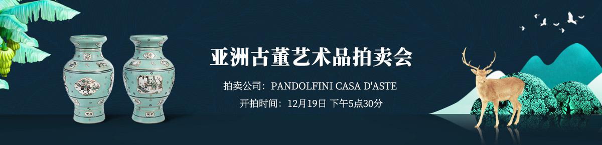 Pandolfini-Casa-dAste1219