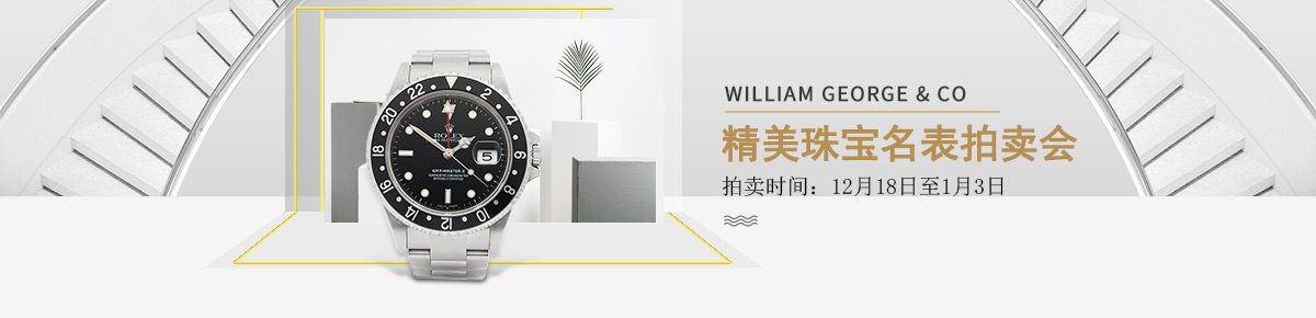 William-George-Co0103