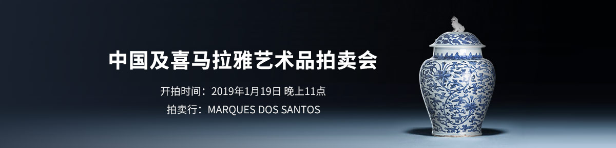 MARQUES-DOS-SANTOS0119