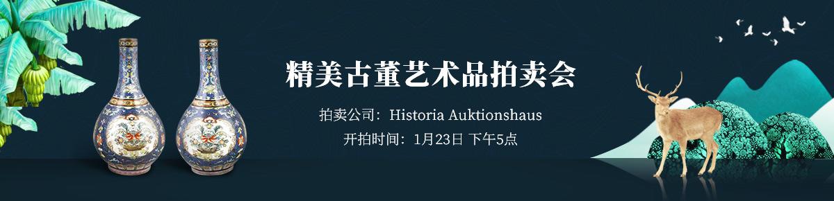 Historia-Auktionshaus0123