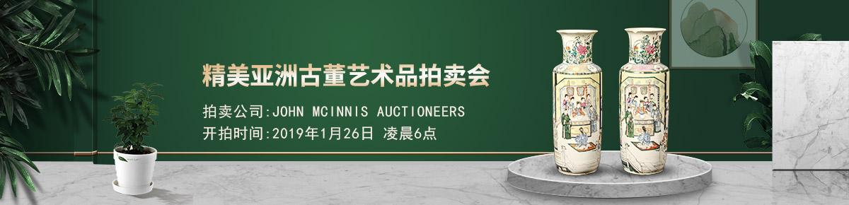 John-McInnis-Auctioneers0126