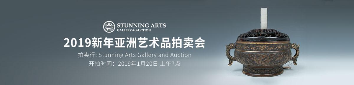 Stunning-Arts0120
