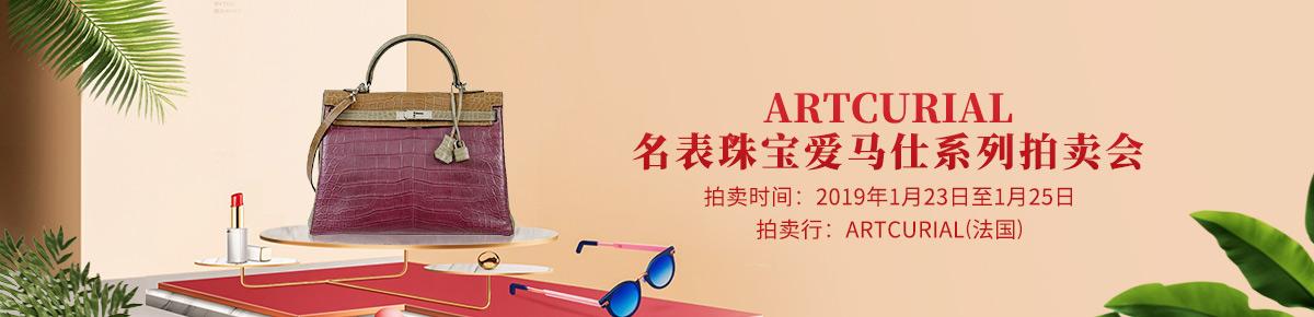 Artcurial20190123