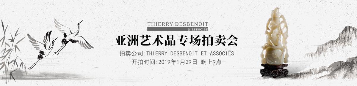 Thierry-Desbenoit-et-Associés0129