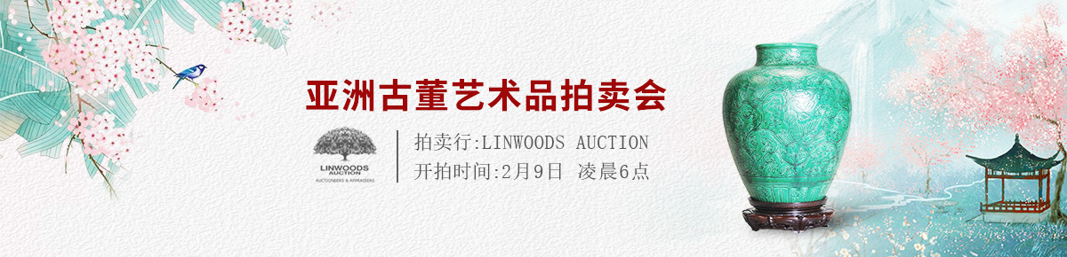 Linwoods-Auction0209