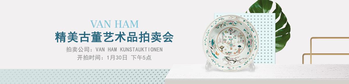 Van-Ham-Kunstauktionen0130