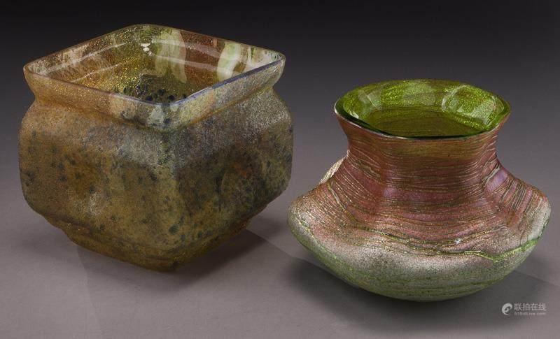 51BidLive-[(3) Harrach glass items]