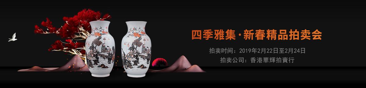 香港華輝0222