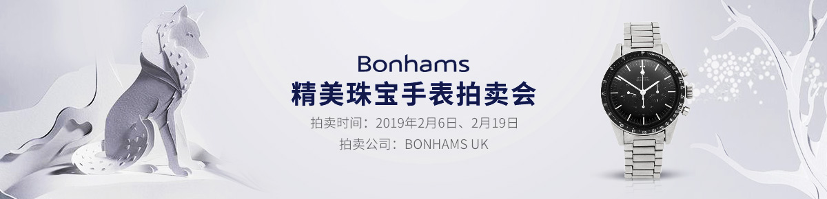 Bonhams-UK0219