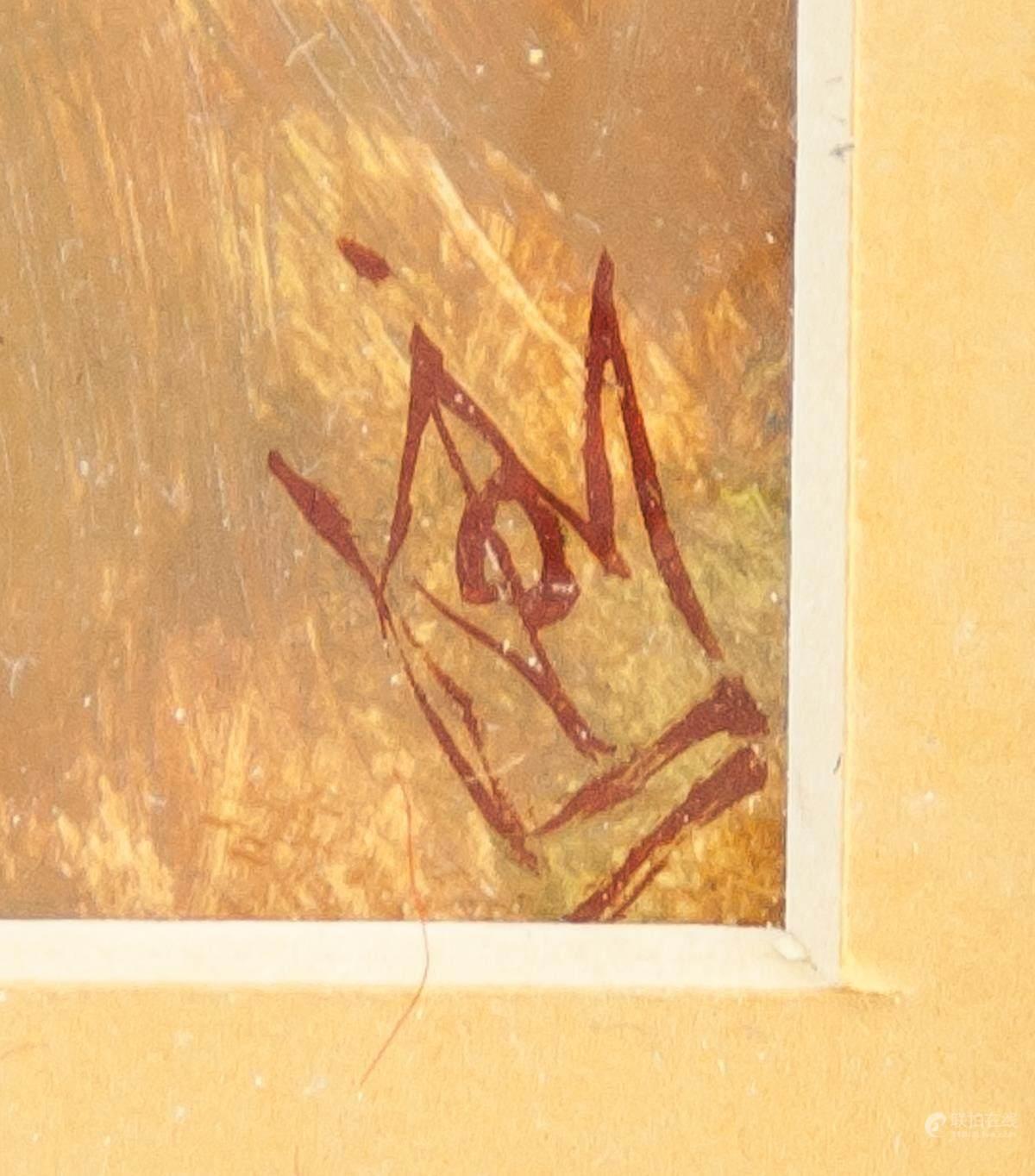 51BidLive-[Artist Signed KPM Russian Oil on Paper Portrait]