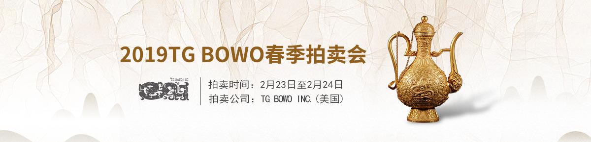 TG-BOWO-INC0223