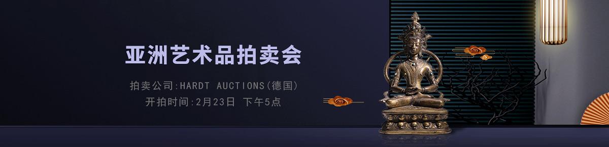 Hardt-Auctions0223