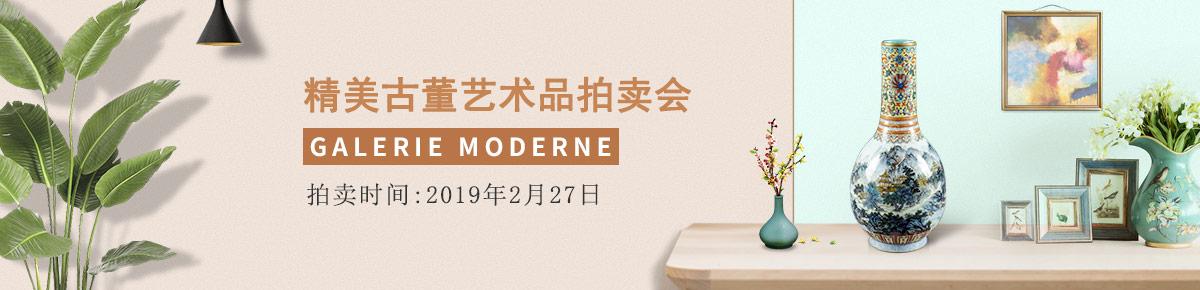 Galerie-Moderne0227