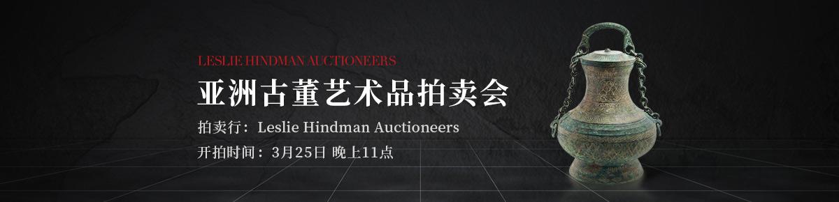 Leslie-Hindman-Auctioneers0325_1